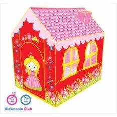ราคา เต๊น เต๊นบ้านเด็ก เต็นท์เด็ก เต๊นของเล่น เต๊นเจ้าหญิง Kidsmania 80X100X110 Cm No Brand