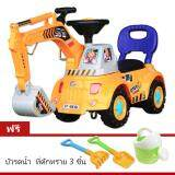 Kidsza รถขาไถ รถตัก รถเด็ก แมคโครขาไถ สีเหลือง ใน กาญจนบุรี