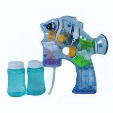 ขาย Knk Toy ของเล่น ปืน เป่าฟองสบู่ ปลาสีฟ้า 104B 2 Knk Toy ใน กรุงเทพมหานคร