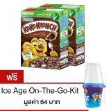 ขาย Koko Krunch โกโก้ครั้นซ์ ซีเรียล ขนาด 330 กรัม แพ็ค 2 แถมฟรี ถ้วย Ice Age On The Go Kit ออนไลน์