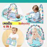 ซื้อ ที่นอนเด็กทารก เพลยิม ของใช้เด็กอ่อน ที่นอนเด็กอ่อน ที่นอนเด็กแรกเกิด ที่นอนเด็กทารก เบาะนอนทารก เบาะนอนเด็ก Korea Play Gym Blue Piano ออนไลน์