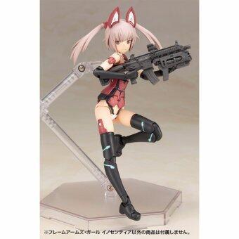 Kotobukiya Frame Arms Girl Innocentia
