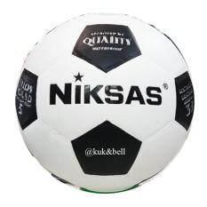Kuktoy บองหนัง ฟุตบอล ฟุตบอลหนังขาวดำ L651-1 By Kuk Toy.