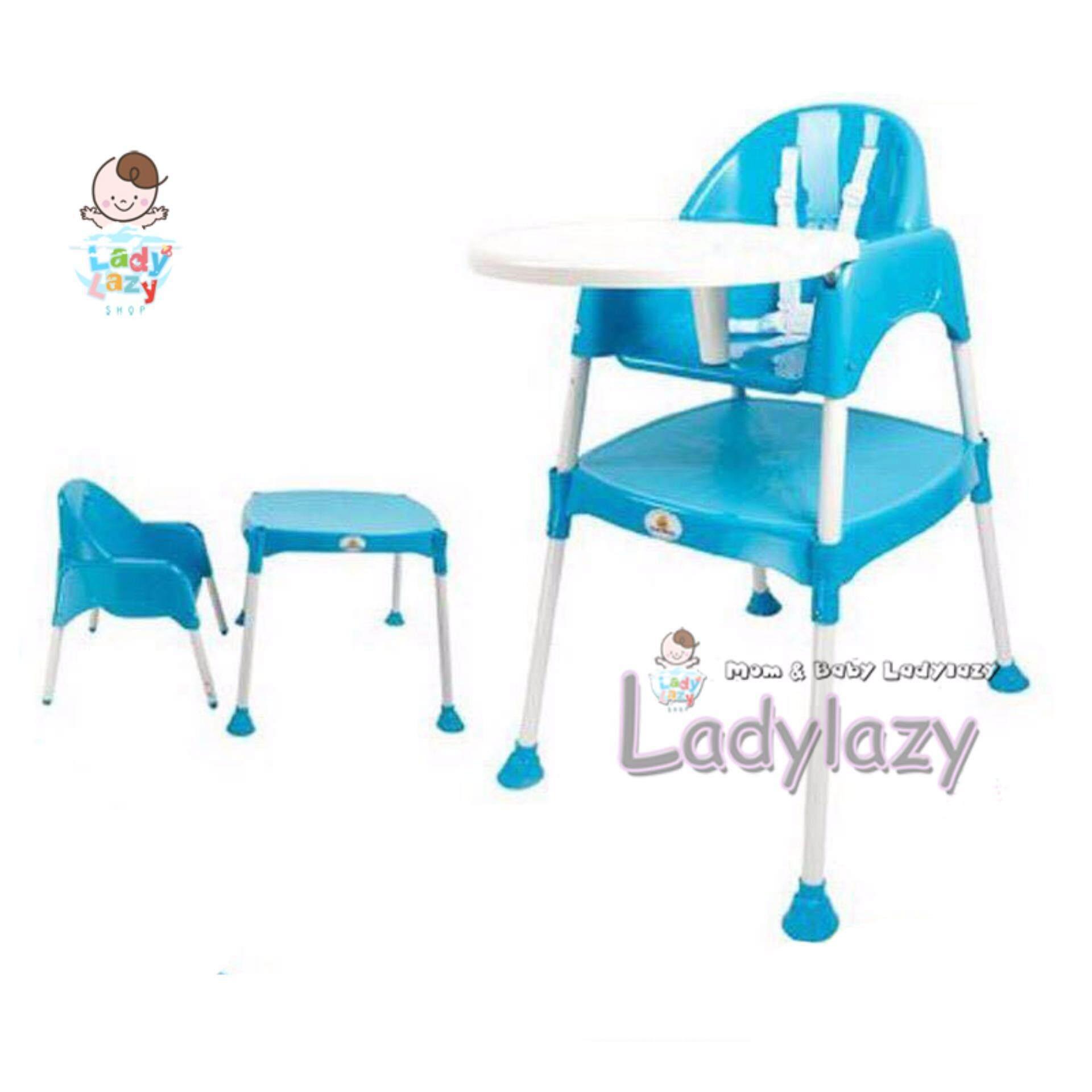 ซื้อที่ไหน Ladylazy โต๊ะเก้าอี้กินข้าวเด็กทรงสูง 3in1 สีฟ้า