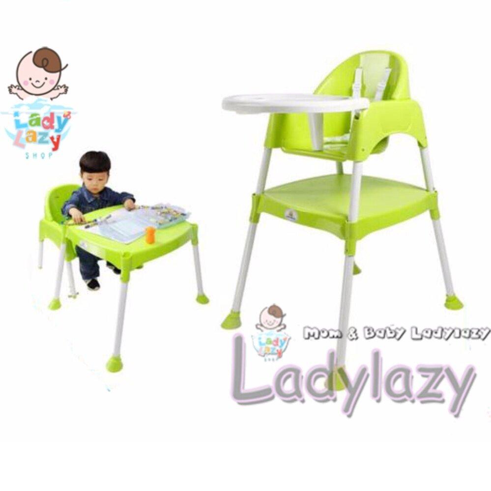 โปรโมชั่น Ladylazy โต๊ะเก้าอี้กินข้าวเด็กทรงสูง 3in1 สีเขียว
