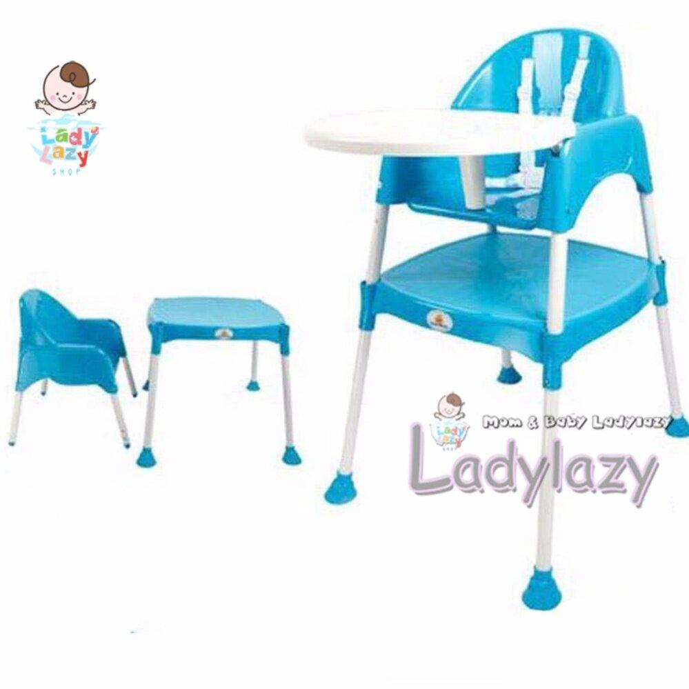 Ladylazy โต๊ะเก้าอี้กินข้าวเด็กทรงสูง 3in1 สีฟ้า