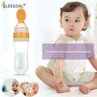 leegoal 90ML ซิลิโคนบีบช้อนให้อาหารเด็กขวดให้อาหารซิลิโคนช้อนใช้ช้อนยา (สีเหลือง) - intl