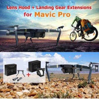 Lens Glare Sun Hood Anti Flare Shade Protector Cover For DJI Mavic Pro Gimbal - intl