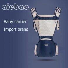 ขาย Lifangcai เป้อุ้มเด็ก(Aiebao) เด็กอ่อน เป้อุ้มเด็กนั่ง มัลติฟังชั้น ใช้ได้ตั้งแต่ แรกเกิด 3 ปี อุ้มได้ท่านอน ท่านั่ง แบบ 3 In 1 Hip Seat Carrier ถูก