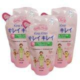 ขาย Lion Kirei Kirei Family Foaming Hand Soap สีชมพู กลิ่นพีช 200 Ml 3 ถุง ผู้ค้าส่ง
