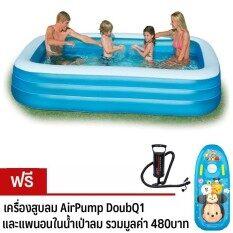 ซื้อ Lookmeeshop สระน้ำเป่าลมครอบครัว 3 ม 3 ชั้น สีฟ้า ขาว แถมฟรี ที่สูบลมกระบอกเทอร์โบ และ แพลอยน้ำ ถูก ไทย