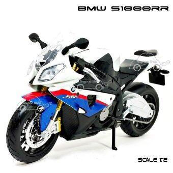 Maisto โมเดลรถ บิ๊กไบค์ BMW S1000RR Scale 1:12 (สีขาว)