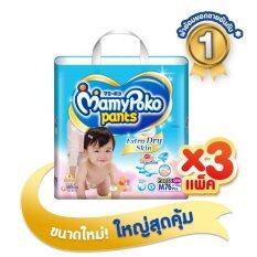 ขาย ขายยกลัง Mamy Poko กางเกงผ้าอ้อม แพ็ค 3 รวม 228 ชิ้น รุ่น Extra Dry Skin ไซส์ M สำหรับเด็กหญิง Mamy Poko เป็นต้นฉบับ