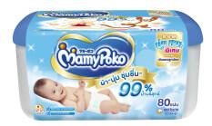 ราคา ขายยกลัง ผ้านุ่มชุ่มชื่นทำความสะอาดก้นเด็ก Mamy Poko ขนาด 8 แพ็ค แพ็คละ 80 ชิ้น ทั้งหมด 640 ชิ้น Mamy Poko เป็นต้นฉบับ