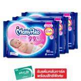 ขาย ซื้อ Mamy Poko มามี่โพโค ผ้านุ่มชุ่มชื่น ราคาสบายใจ 80 ชิ้น แพ็ค 3 ห่อ ใน Thailand