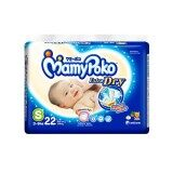 ซื้อ ขายยกลัง Mamy Poko ผ้าอ้อมเด็ก Extra Dry แบบเทป ไซส์ S 4แพ็ค 88 ชิ้น แพ็คละ 22 ชิ้น ถูก กรุงเทพมหานคร