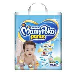 ขาย Mamy Poko กางเกงผ้าอ้อม รุ่น Extra Dry Skin ไซส์ M 64 ชิ้น สำหรับเด็กชาย Mamy Poko เป็นต้นฉบับ