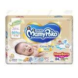 ขาย ขายยกลัง Mamy Poko แบบเทป รุ่น Extra Dry Skin ไซส์ Nb แพ็ค 3 รวม252ชิ้น เป็นต้นฉบับ