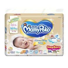 ขาย ขายยกลัง Mamy Poko แบบเทป รุ่น Extra Dry Skin ไซส์ Nb แพ็ค 3 รวม252ชิ้น ออนไลน์ ฉะเชิงเทรา