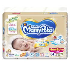 Mamy Poko แบบเทป รุ่น Extra Dry Skin ไซส์ Nb รวม 84 ชิ้น.