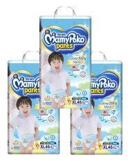 ราคา ขายยกลัง Mamy Poko กางเกงผ้าอ้อม รุ่น Extra Dry Skin ไซส์ Xl แพ็ค 3 รวม 138 ชิ้น สำหรับเด็กชาย ใหม่ ถูก