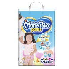 ขาย Mamy Poko กางเกงผ้าอ้อม รุ่น Extra Dry Skin ไซส์ Xxl 38 ชิ้น สำหรับเด็กหญิง Mamy Poko ผู้ค้าส่ง