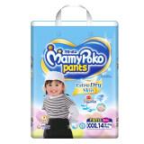 ราคา Mamy Poko กางเกงผ้าอ้อม รุ่น Extra Dry Skin ไซส์ Xxxl 14 ชิ้น สำหรับเด็กหญิง Mamy Poko สมุทรปราการ