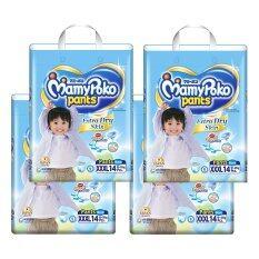 โปรโมชั่น ขายยกลัง Mamy Poko กางเกงผ้าอ้อม รุ่น Extra Dry Skin ไซส์ Xxxl แพ็ค 4 รวม 56 ชิ้น สำหรับเด็กชาย ใน สมุทรปราการ