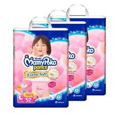 ซื้อ ขายยกลัง Mamy Poko กางเกงผ้าอ้อม Extra Soft ไซส์ L 52 ชิ้น สำหรับเด็กหญิง 3 แพ็ค ทั้งหมด 156 ชิ้น ถูก สมุทรปราการ