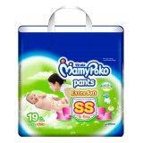 ซื้อ Mamy Poko กางเกงผ้าอ้อม Extra Soft ไซส์ Ss 19 ชิ้น Mamy Poko ออนไลน์
