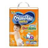 ซื้อ Mamy Poko กางเกงผ้าอ้อม รุ่น Happy Day Night ไซส์ L 62 ชิ้น Mamy Poko ถูก
