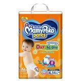 ราคา Mamy Poko กางเกงผ้าอ้อม รุ่น Happy Day Night ไซส์ Xl 54 ชิ้น Mamy Poko