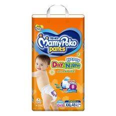 ขาย Mamy Poko กางเกงผ้าอ้อม รุ่น Happy Day Night ไซส์ Xxl 48 ชิ้น ราคาถูกที่สุด