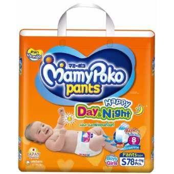 Mamy Poko กางเกงผ้าอ้อม รุ่น Happy Day & Night ไซส์ S 78 ชิ้น-