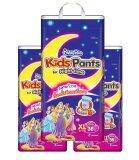ขาย ซื้อ ออนไลน์ ขายยกลัง Mamy Poko Kids Pants Night Time Xl36 แพ็ค 3 สำหรับเด็กหญิง