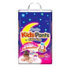 ราคา Mamy Poko Kids Pants Night Time Xxxl10 ชิ้น สำหรับเด็กหญิง Mamy Poko สมุทรปราการ