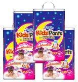 ขาย ขายยกลัง Mamy Poko Kids Pants Night Time Xxxl10 แพ็ค 4 สำหรับเด็กหญิง ออนไลน์ ใน สมุทรปราการ