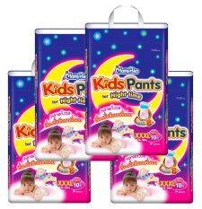 ขาย ขายยกลัง Mamy Poko Kids Pants Night Time Xxxl10 แพ็ค 4 สำหรับเด็กหญิง Mamy Poko ถูก