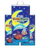 ราคา ขายยกลัง Mamy Poko Kids Pants Night Timexl36 แพ็ค 3 สำหรับเด็กชาย ใน ฉะเชิงเทรา