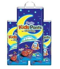 ขาย ขายยกลัง Mamy Poko Kids Pants Night Timexl36 แพ็ค 3 สำหรับเด็กชาย Mamy Poko ใน ฉะเชิงเทรา