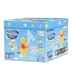 Mamy Poko กางเกงผ้าอ้อมไซส์ L 156 ชิ้น รุ่น Extra Dry Skin Toy Box กล่องเก็บของเล่น (เด็กชาย).