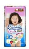 ราคา Mamy Poko Pants Airfit L 44 ชิ้น สำหรับเด็กหญิง สมุทรปราการ