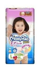 ซื้อ Mamy Poko Pants Airfit L 44 ชิ้น สำหรับเด็กหญิง Mamy Poko