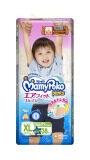 ราคา Mamy Poko Pants Airfit Xl 38 ชิ้น สำหรับเด็กชาย เป็นต้นฉบับ Mamy Poko