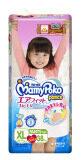 ขาย Mamy Poko Pants Airfit Xl 38 ชิ้น สำหรับเด็กหญิง Mamy Poko ถูก