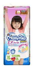 ราคา ราคาถูกที่สุด Mamy Poko Pants Airfit Xl 38 ชิ้น สำหรับเด็กหญิง