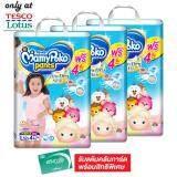 ขาย ขายยกลัง Mamy Poko มามี่โพโค กางเกงผ้าอ้อมเด็ก Pants Extra Dry Skin G*rl ไซส์ L 52 4 ชิ้น รวม 3 แพ็ค ทั้งหมด 168 ชิ้น Mamy Poko เป็นต้นฉบับ