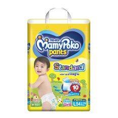 Mamy Poko กางเกงผ้าอ้อม รุ่น Standard ไซส์ L 54 ชิ้น.
