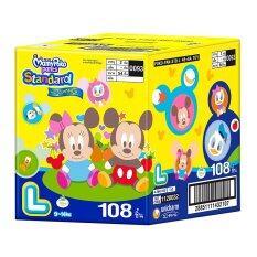 ซื้อ ขายยกลัง Mamy Poko กางเกงผ้าอ้อม รุ่น Standard Toy Box กล่องเก็บของเล่น ไซส์ L 108 ชิ้น ใหม่
