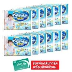 ขายยกลัง Mamypoko มามี่โพโค กางเกงผ้าอ้อมเด็ก Pants Extra Dry Skin Boy ไซส์ L 4 ชิ้น รวม 12 แพ็ค ทั้งหมด 48 ชิ้น Mamy Poko ถูก ใน กรุงเทพมหานคร